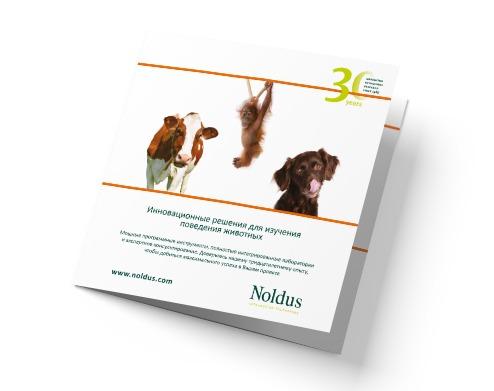 Product portfolio animal behavior research